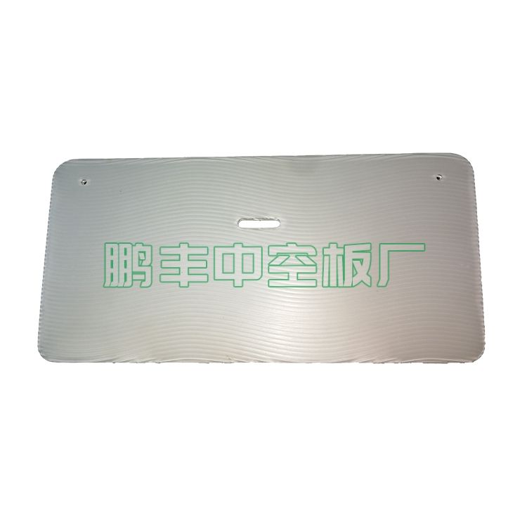 塑料中空板支持板