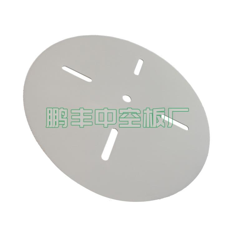 塑料中空板端正擋板圓盤
