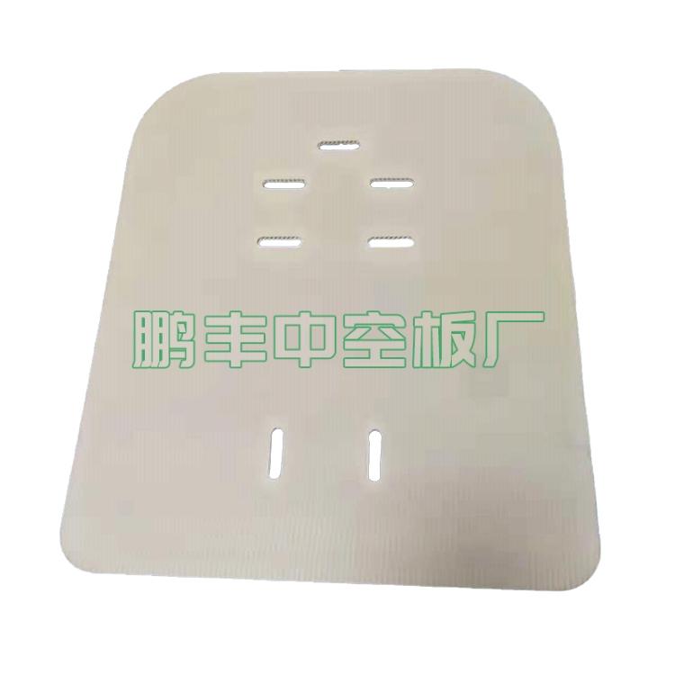 PP塑料中空板襯板