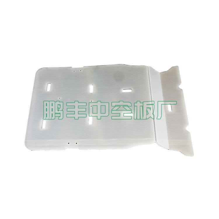 PP塑料浪形支撐板