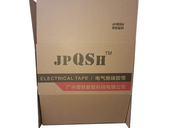 胶带包装纸箱厂,常平纸箱厂,东莞纸箱厂