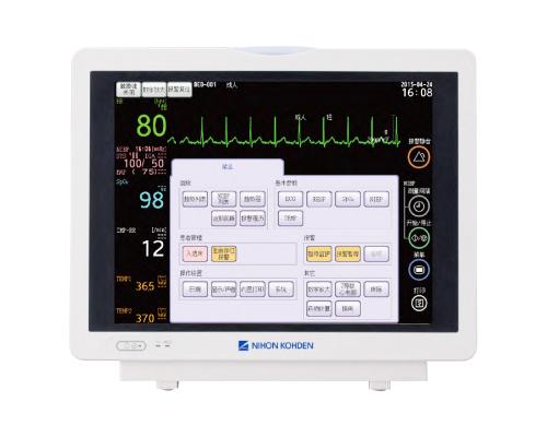 光电 SVM-7501病人监护仪