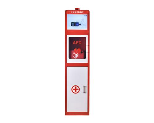 室外落地式 AED机柜