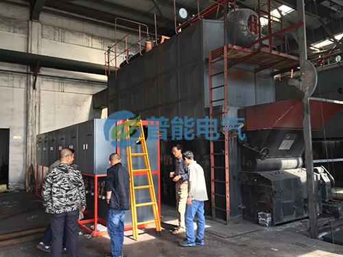 深圳煤矿专用电磁采暖锅炉