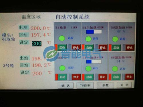 电磁导热油炉触摸屏程序