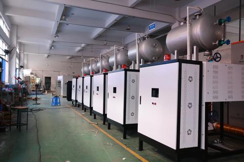 40kw电磁导热油炉