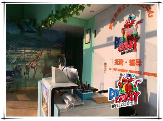株洲龍博士暑假幼兒早教班有什么條件嗎