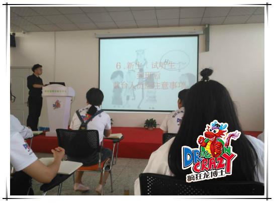 南京暑假作业辅导补习班怎么招生