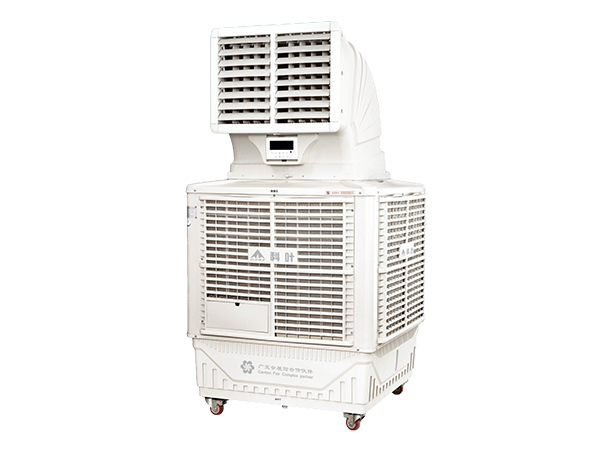 科葉蒸發式冷風機ZS-BP-18Y6