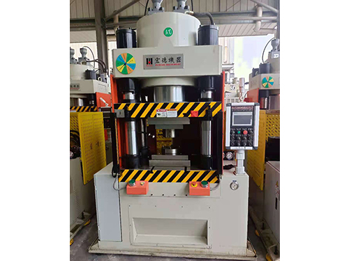 二手宏德 YCK-500SF1油壓機