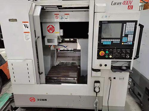 二手北京精雕Carver400V 雕刻机,带刀库