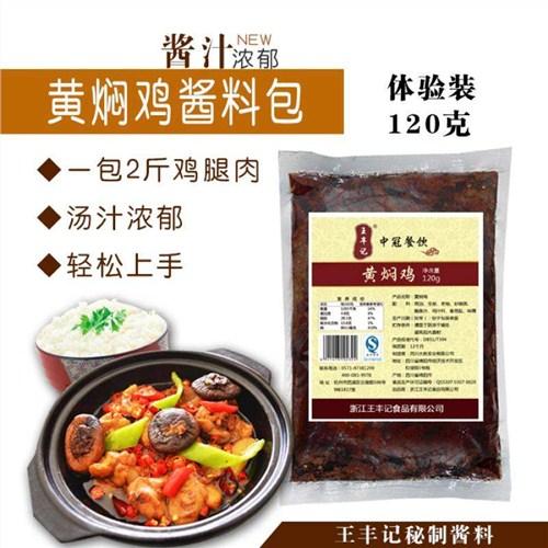 黄焖鸡酱料厂/黄焖鸡酱料食品厂/酱料OEM定制代加工-前臣供