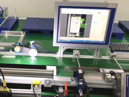 包装盒生产日期检测设备