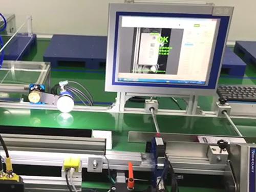 机器视觉_佛山二维码识别检测系统_前锦智能