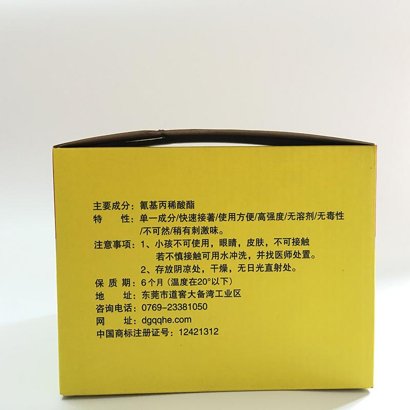不发白8010快干胶水订制_千千合_陶瓷_纸盒_塑料_低白化