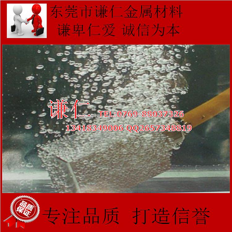 PORCERAX II PM-35日本新東透氣鋼 比重小,比強度大 制振效果好