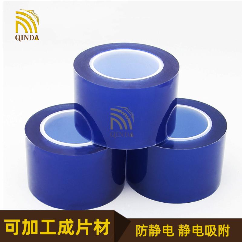 蓝色PVC静电膜