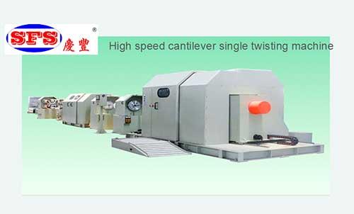 光纖線纜設備品牌_慶豐電工_網絡線_聚四氟乙烯_工業