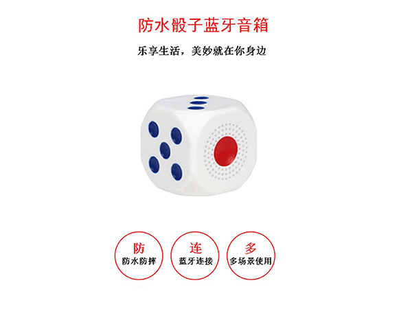 青诺宝防水音箱