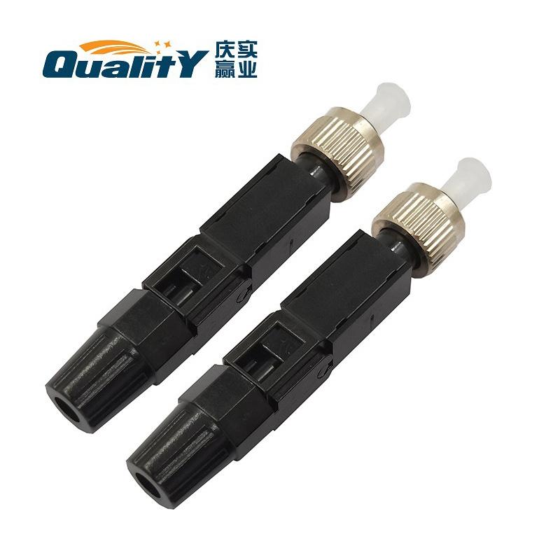 光纤入户光纤快速连接器供应商_庆赢实业_2.0*3.0_电信级