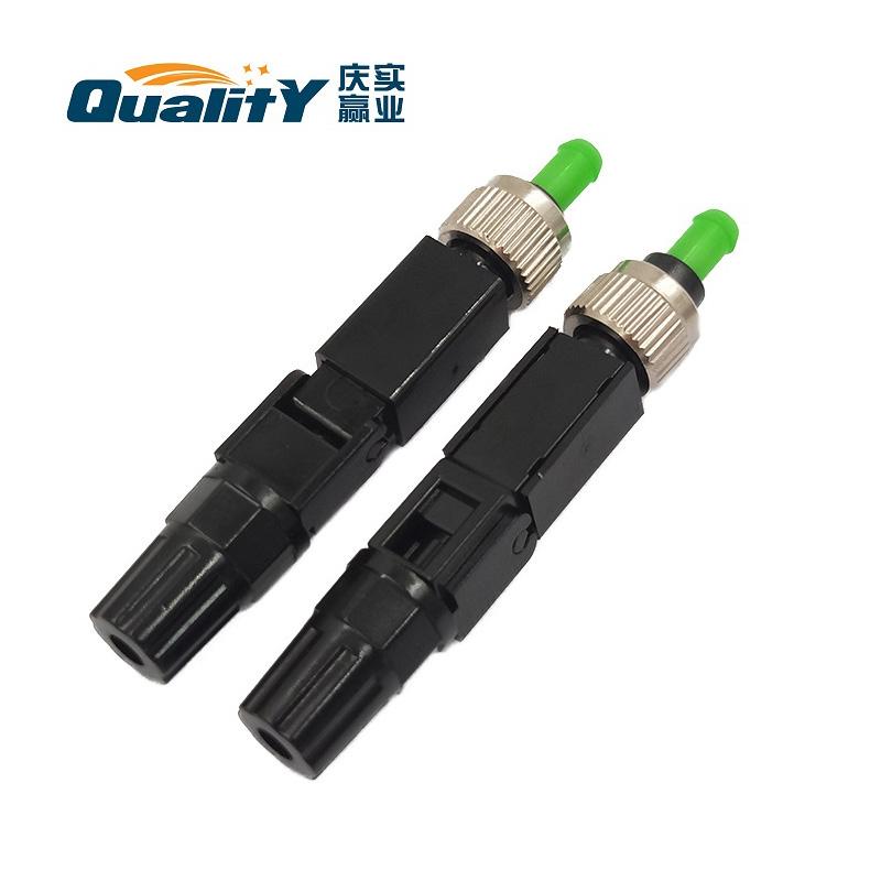 慶贏實業_廣電_電信級FC光纖快速連接器生產商