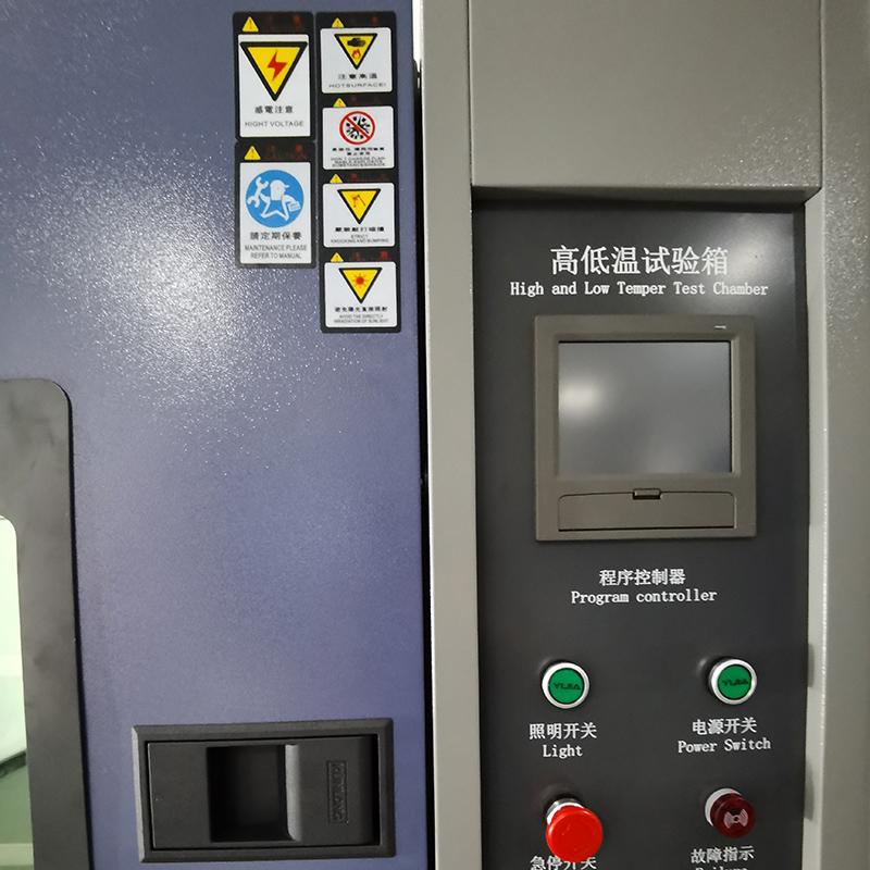非线性高低温试验机厂家_企亚检测_大型步入式_程控式_全自动