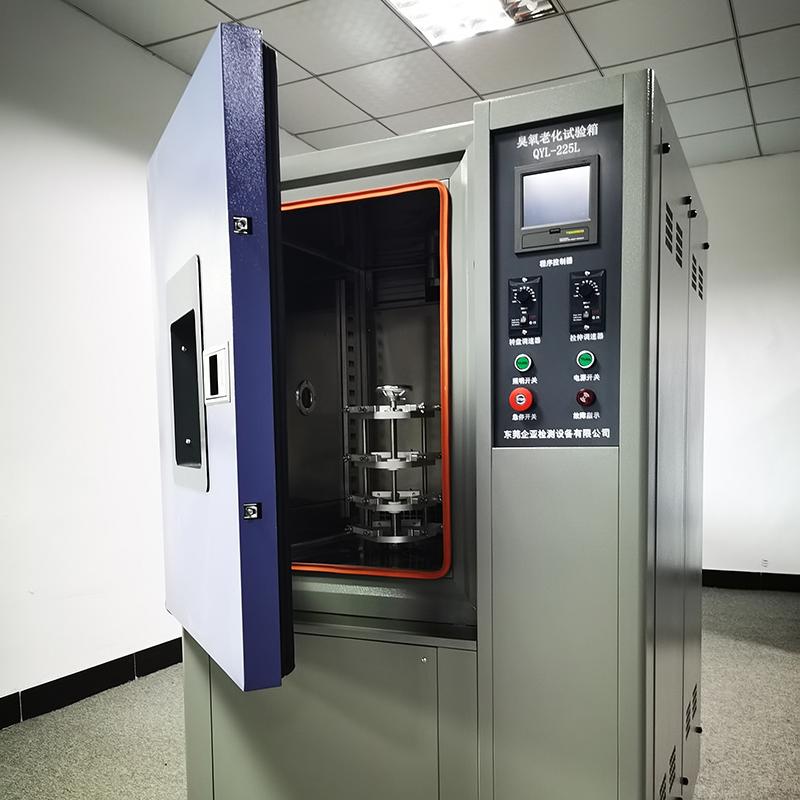橡胶臭氧老化试验机厂家货源_企亚检测_耐侯_涂料_色牢度_耐色变