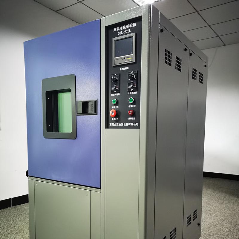 橡膠制品臭氧老化箱的供應商_企亞檢測_色牢度_塑膠_國內_低濃度