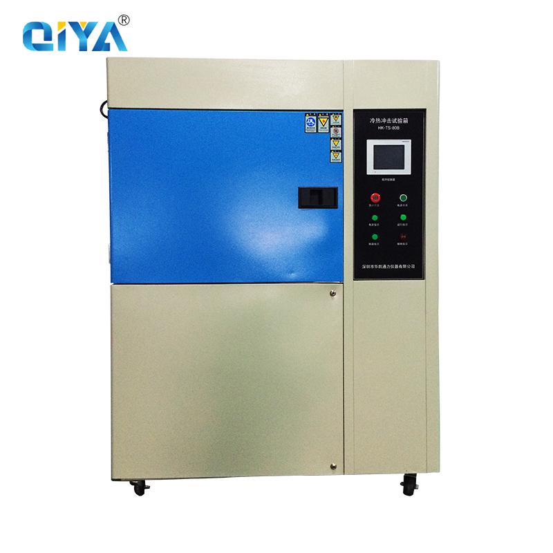 成都三箱式冷熱沖擊試驗箱_企亞檢測_質量技術標準達標_質量上乘