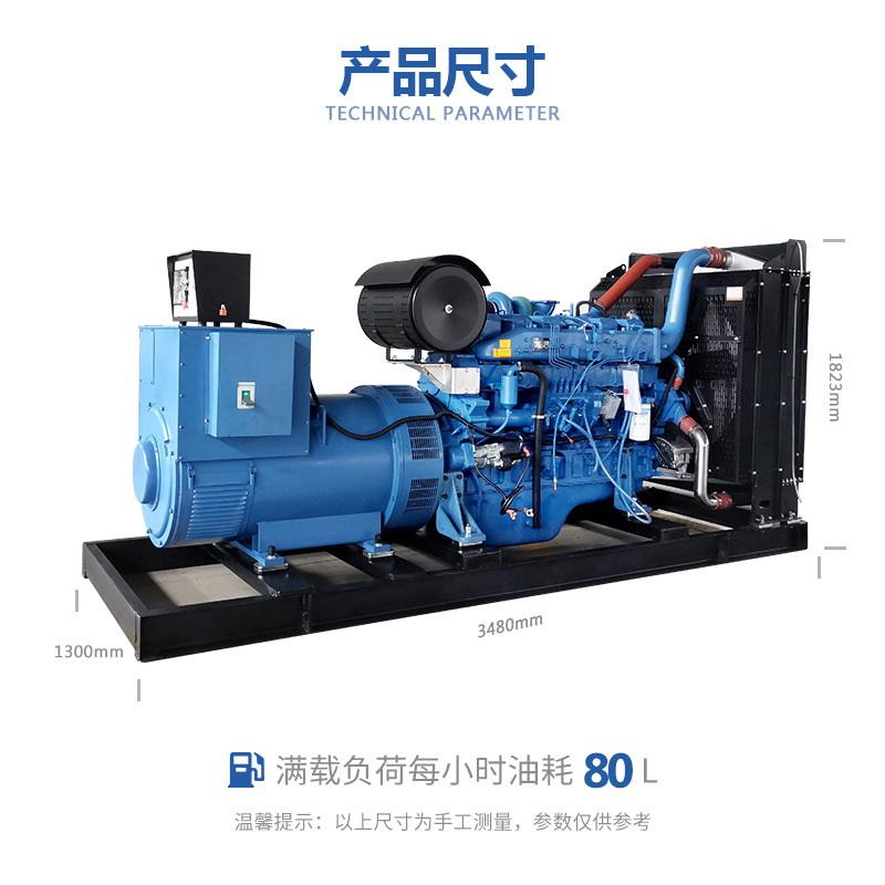 南京价格玉柴柴油发电机组_启运环保机械_公司哪里好_服务好吗