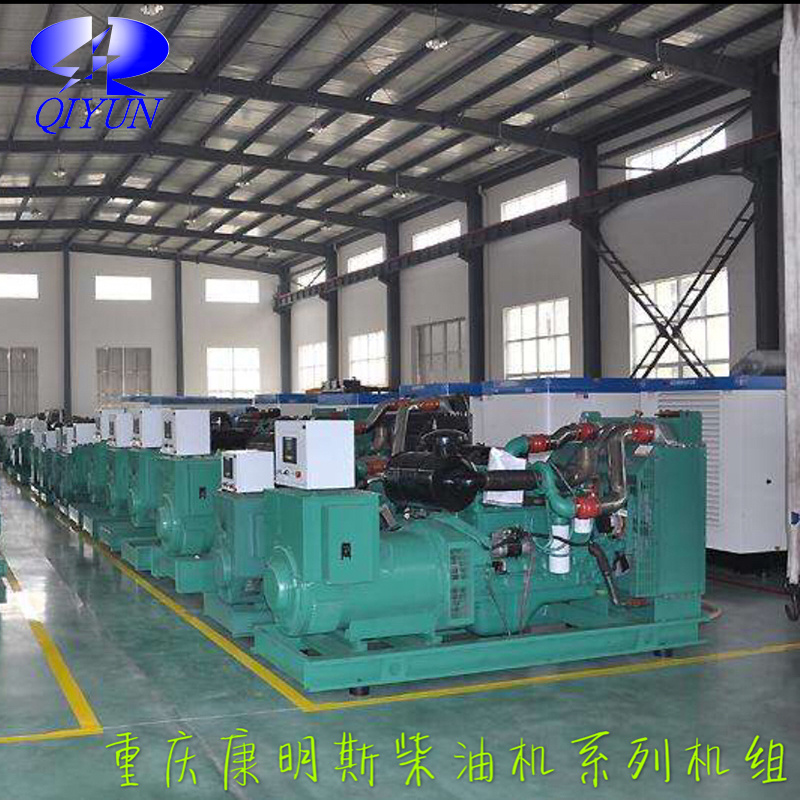 启运环保机械_大型_重庆科克康明斯柴油发电机组厂家品牌