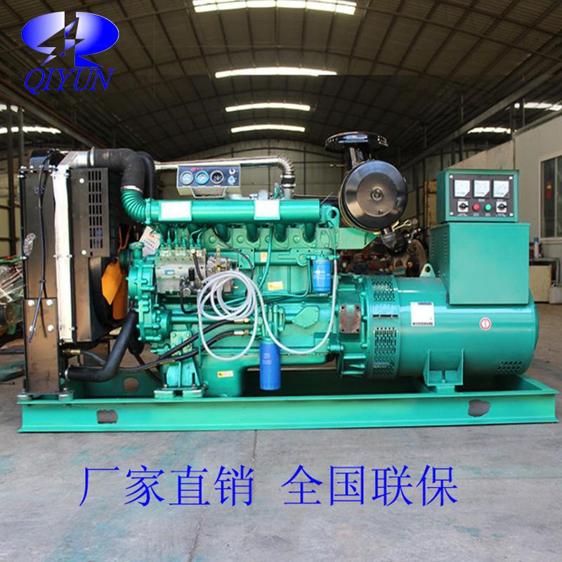 启运环?;礯静音_山东潍柴康明斯柴油发电机组型号