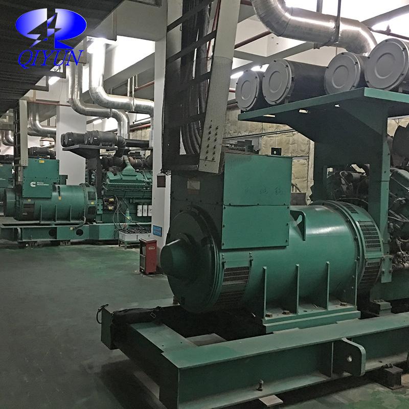小松康明斯柴油發電機組采購_啟運環保機械_640kw_重慶康明斯