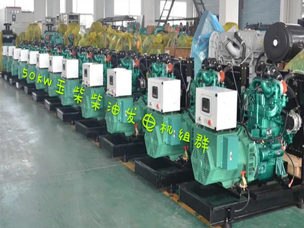 廣東柴油發電機組生產