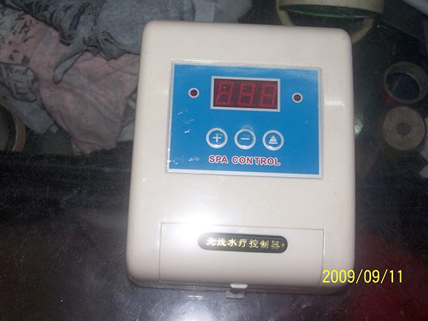數顯控制器IR-6