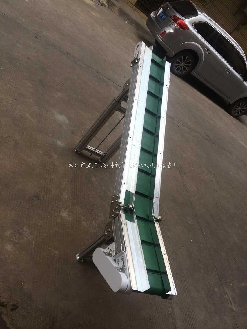 交通运输 通用输送设备 输送机