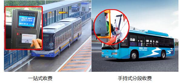 班车计次刷卡收费系统 公交收费一卡通安装