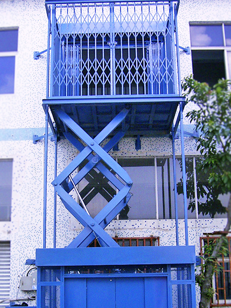 剪叉式升降台