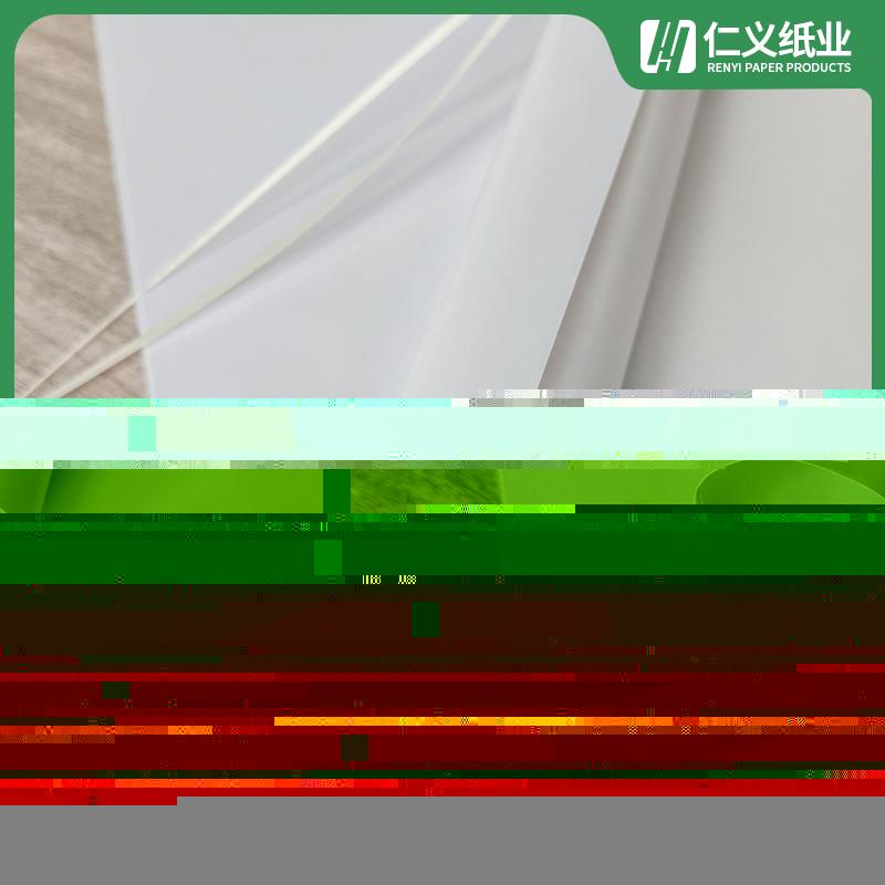 300g_高克重双胶纸货源_仁义纸业