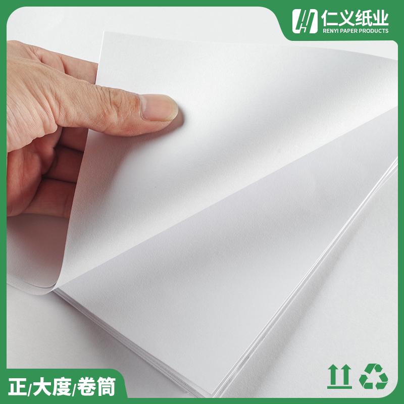 包装袋_包装书卡纸批发_仁义纸业