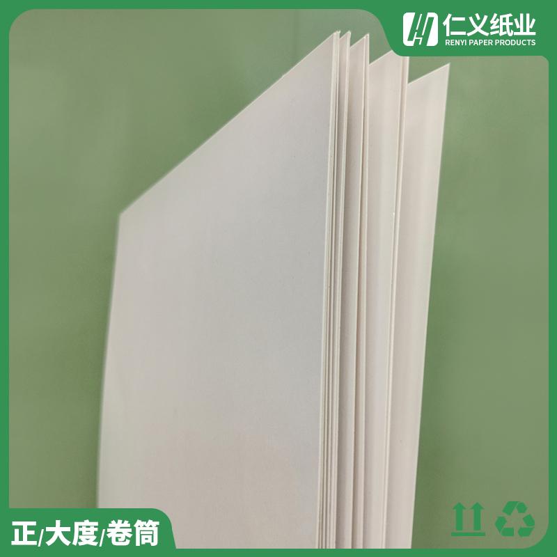 手提袋_包装袋食品纸规格定制_仁义纸业