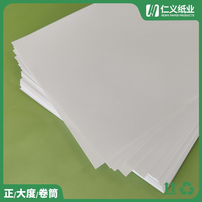 简介书双胶纸生产厂_仁义纸业_60g_胶版印刷_说明书_高克重