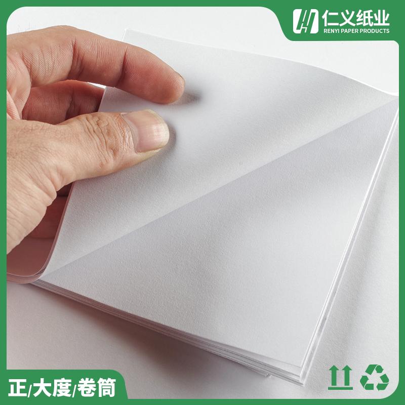 高白_书签书卡纸批发商_仁义纸业