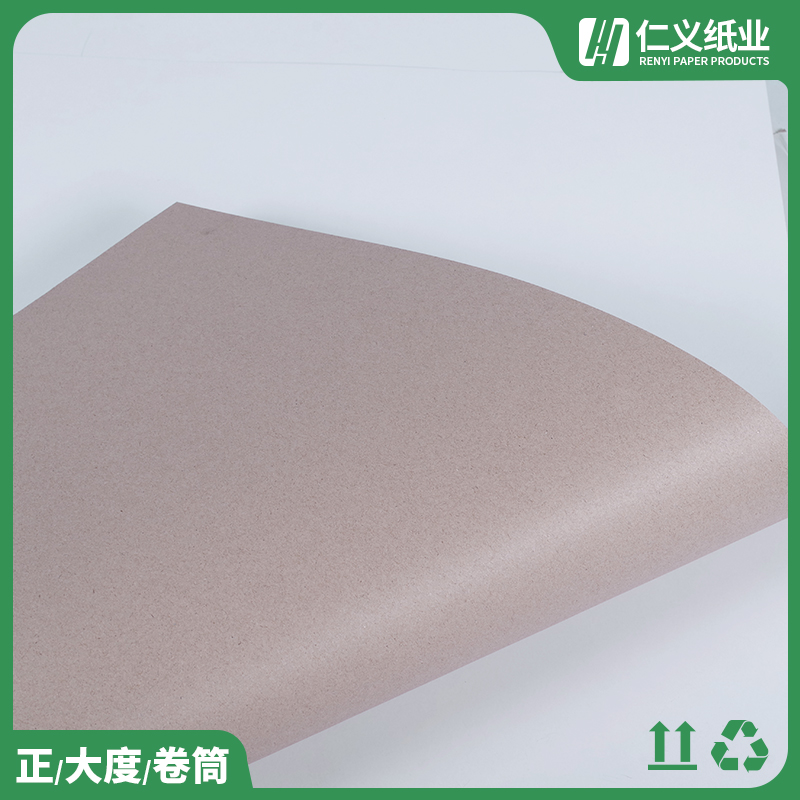 400g吸塑紙生產廠_仁義紙業_雙銅_150g_350g