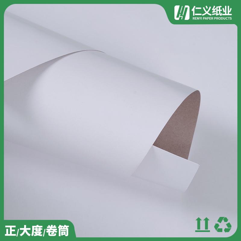 數碼產品吸塑紙免費拿樣_仁義紙業_玩具_100g_單銅_印刷