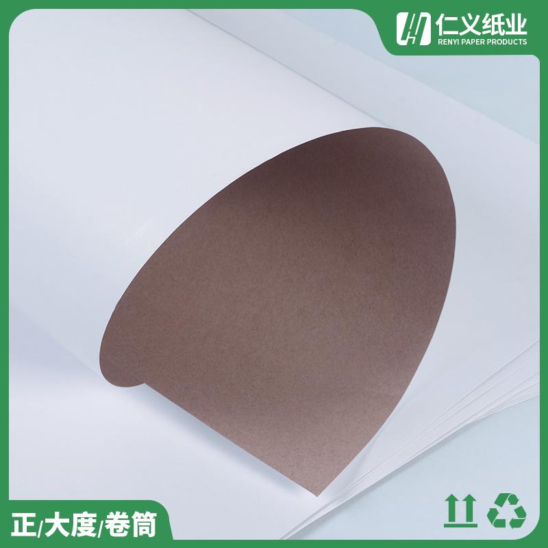 仁義紙業_200g_單銅吸塑紙FSC森林環保認證