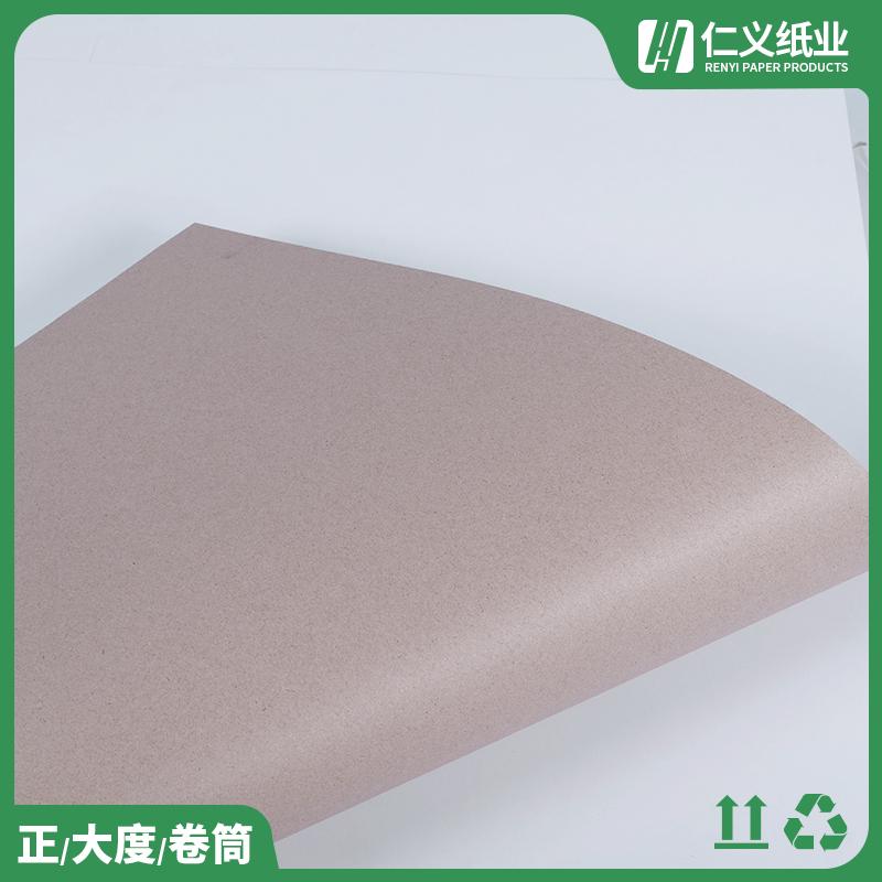 玩具吸塑紙廠_仁義紙業_韓松雙面白白板_150g_雙銅_印刷