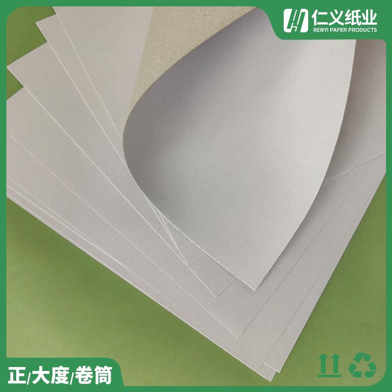 仁義紙業_雙面白_印刷吸塑紙FSC森林環保認證