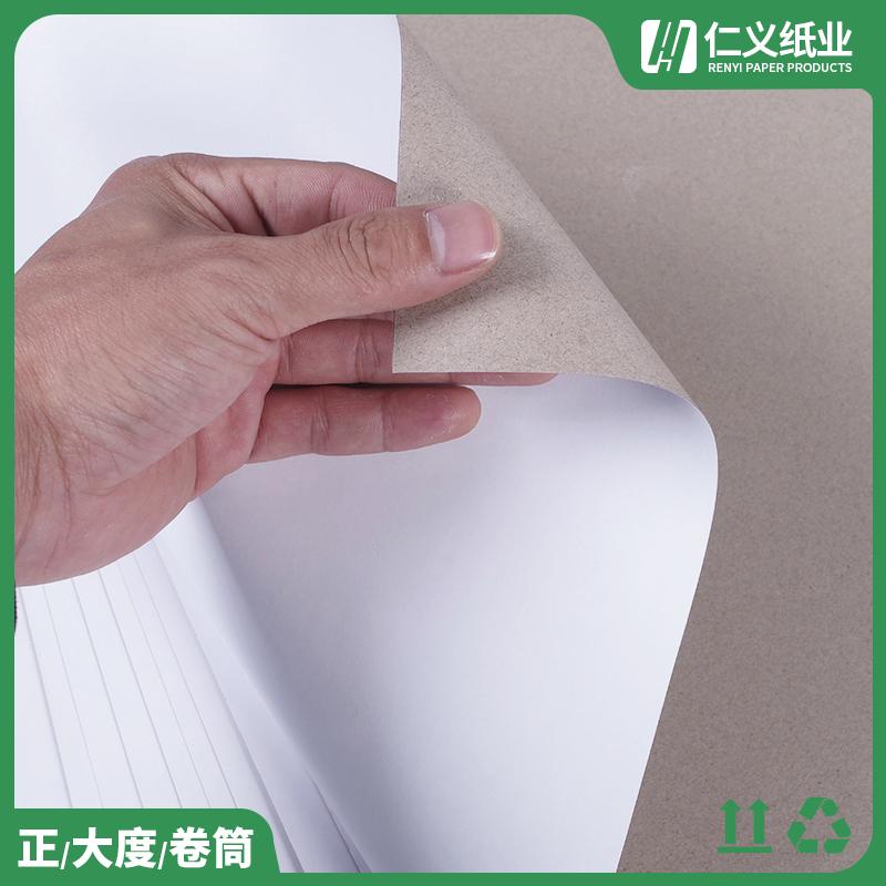 白卡吸塑紙多少錢_仁義紙業_200g_電子產品_單銅_手工