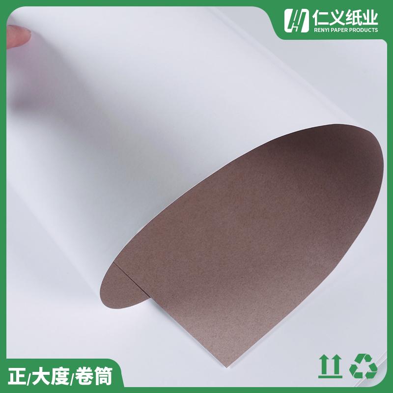 韓松雙面白白板_單銅吸塑紙品牌_仁義紙業